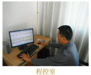 武夷岩茶电脑做青系统